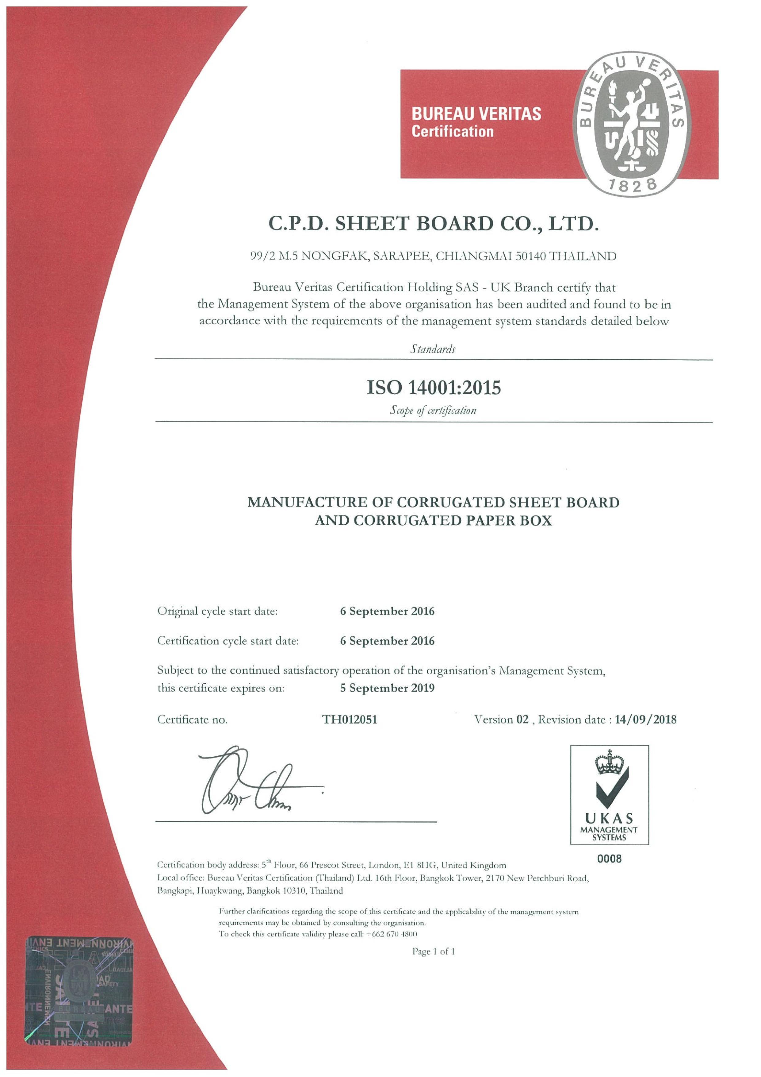 CERTIFICATION 14001-2015 - C.P.D. SHEET - 14K(5SEP19)_1